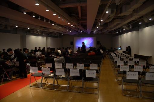 3rd floor event space